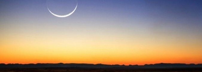 Saturday's Sagittarius New Moon Brings Joyful Relief From Scorpio Heaviness